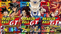 dragon ball gt draghi malvagi 1